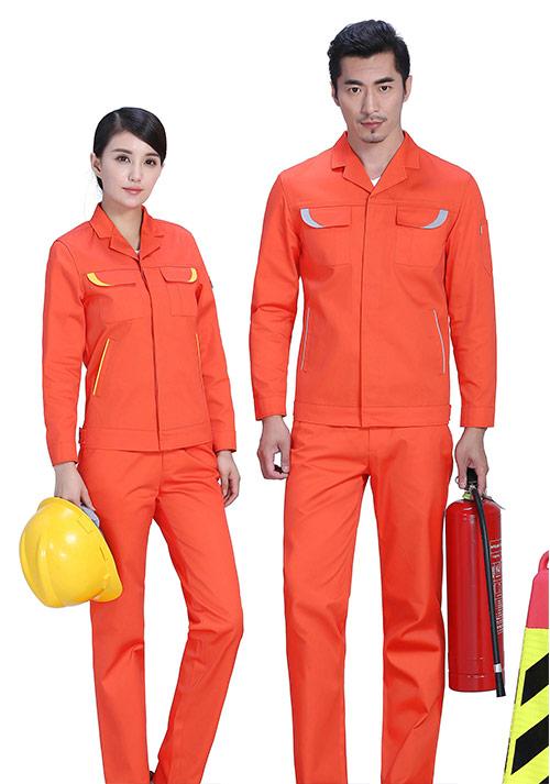 桔红工作服套装