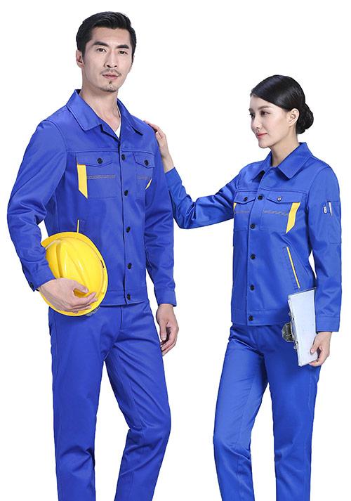 艳蓝工作服套装
