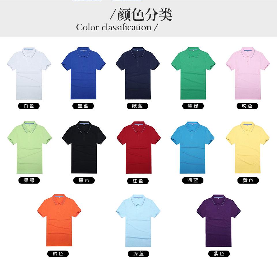 POLO衫T恤竹炭纤维