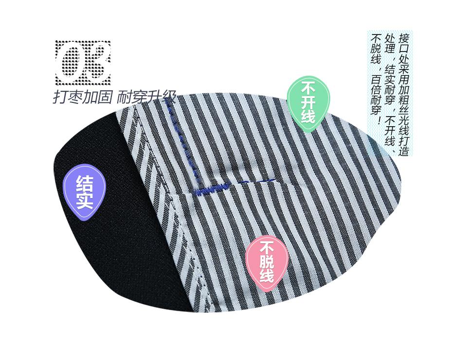 蓝色春秋纯棉长袖工作服FY808