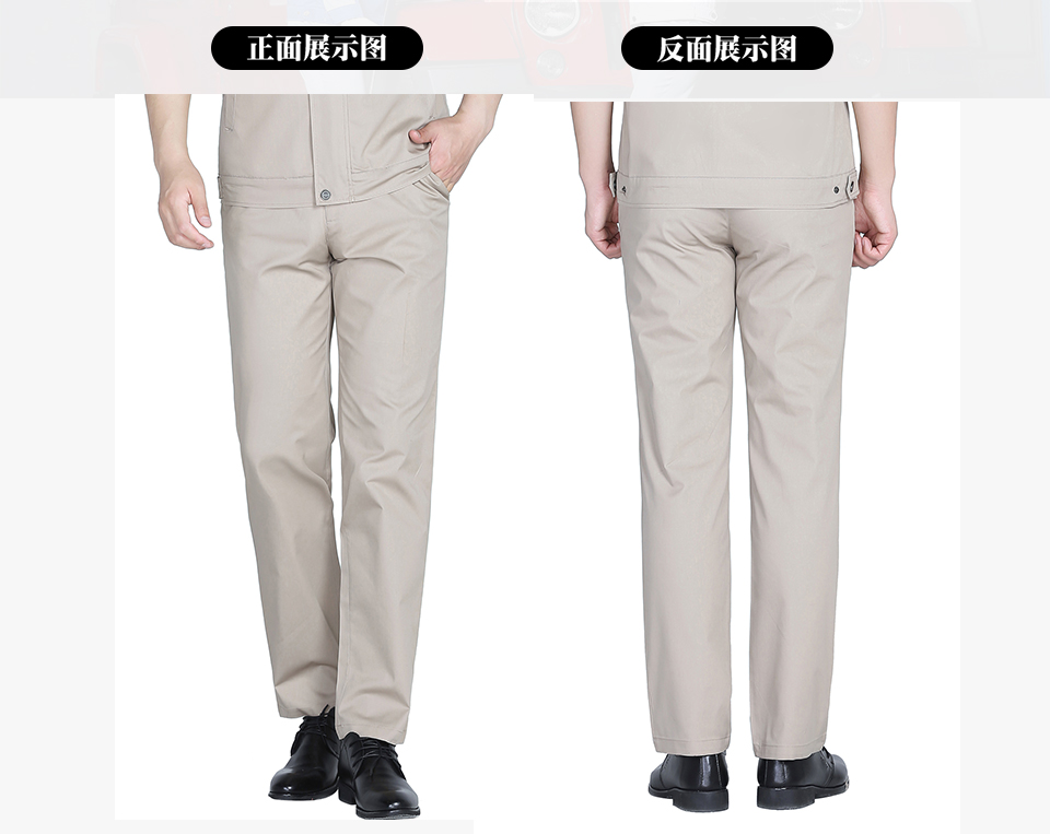中灰色夏季涤棉斜纹休闲工装裤