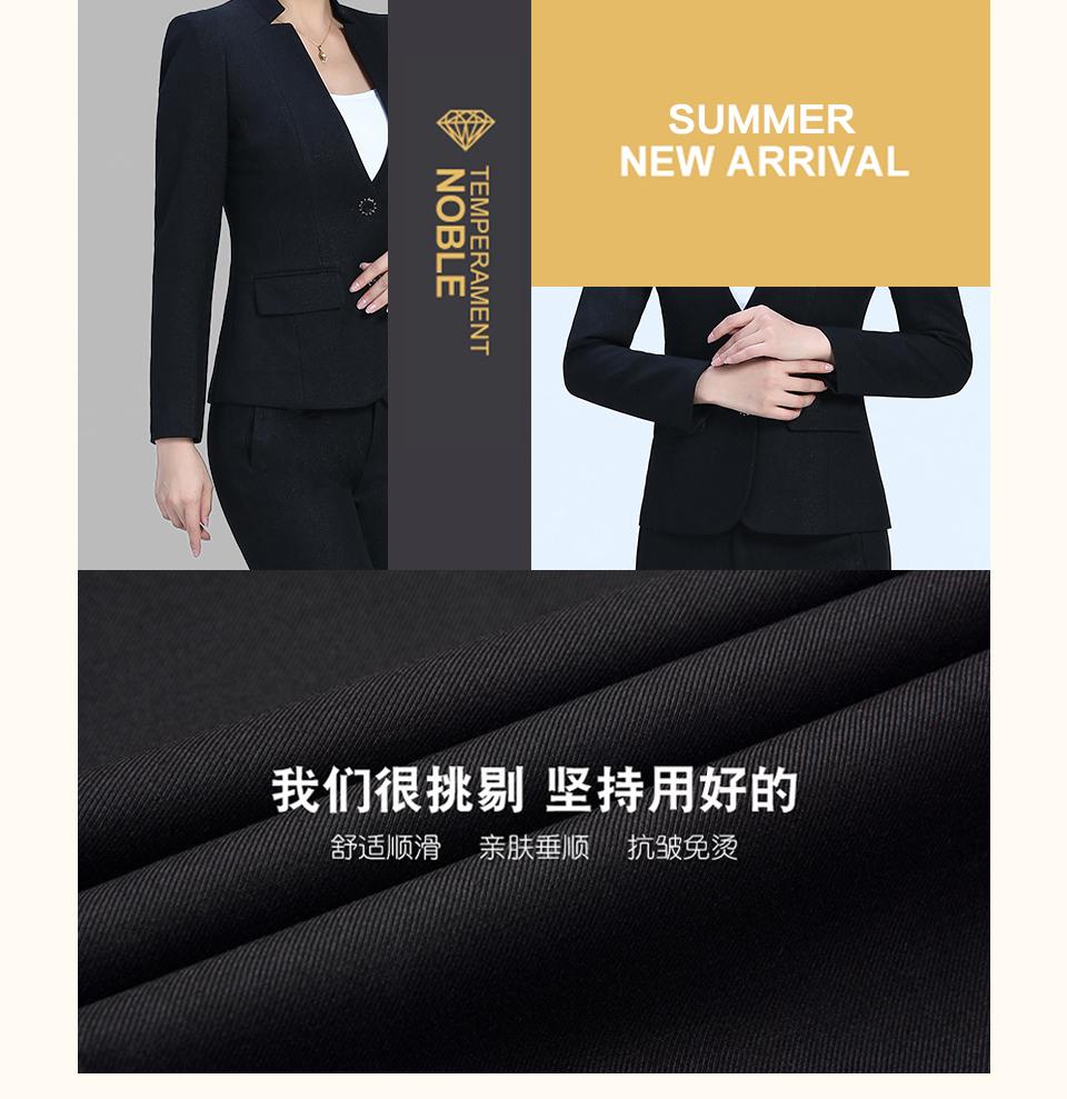 新款黑色二粒扣黑色职业装