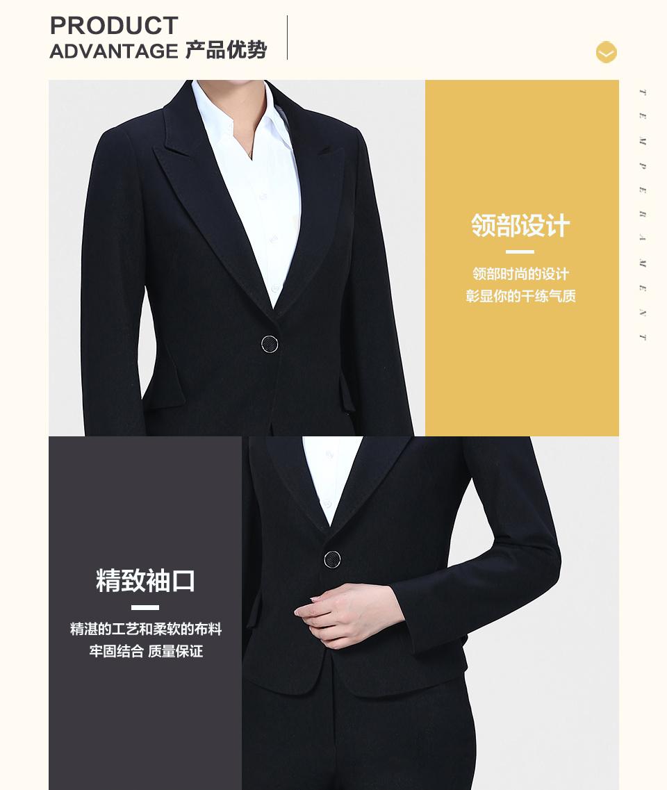 新款黑色商务女士套装