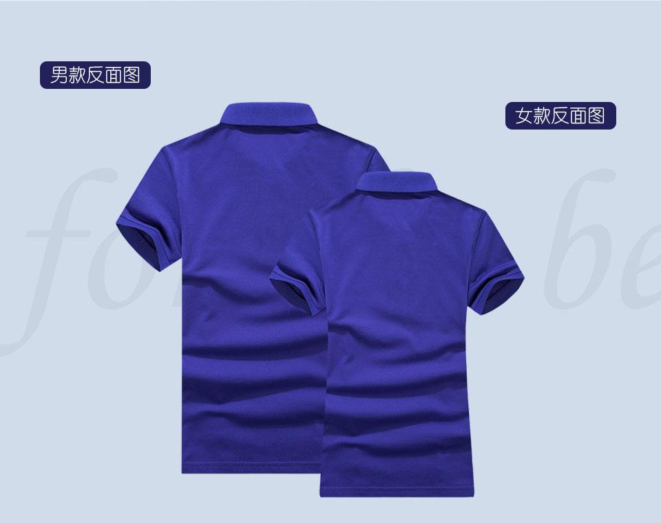 运动t恤常用布料有哪些 运动T恤应该选择哪种面料?